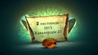 BoyarSchool Halloween2013 Promo