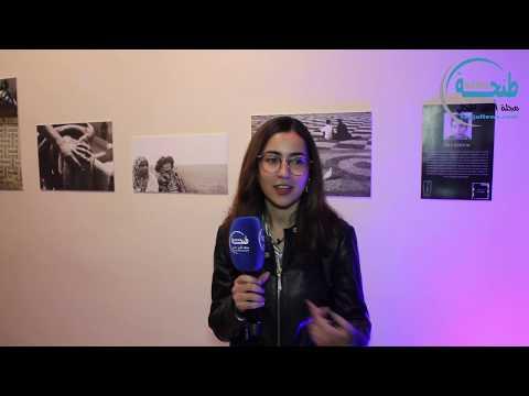 المهرجان المتوسطي الفوتغرافي لمدينة طنجة