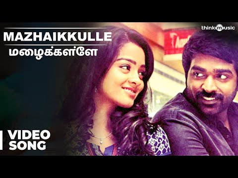 Mazhaikkulle Song Official Video From Puriyaatha Puthir Vijay Sethupathi Ranjit Jeyakodi Sam.C.S