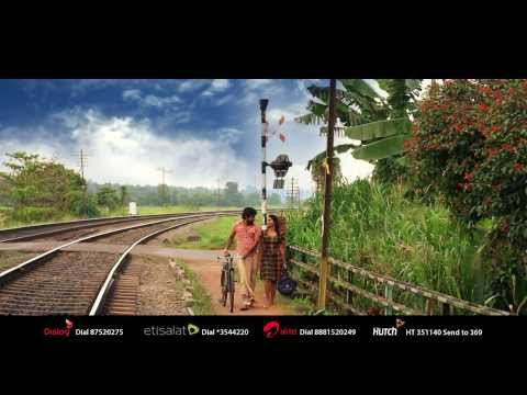 Duka Nedda - Uditha Sanjaya - [Official Music Video] HD 2013