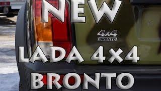 Обзор новой LADA 4x4 Bronto | Внедорожный Urban | Городская