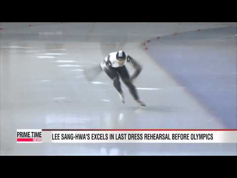 Olympics: Top speed skater Lee Sang-hwa in last competition before the Games
