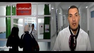 فيديو من قلب مستشفى سانية الرمل بتطوان..الأم اللي كان غايقتلها خوها تقطعو ليها الأمعاء وهذا جديد حالتها الصحية |
