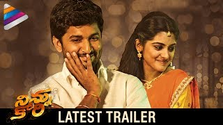 Ninnu Kori Latest Trailer