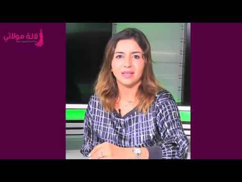 علاج الكلف مع الدكتورة نائلة دراعو أخصائية أمراض الجلد والشعر والأظافر
