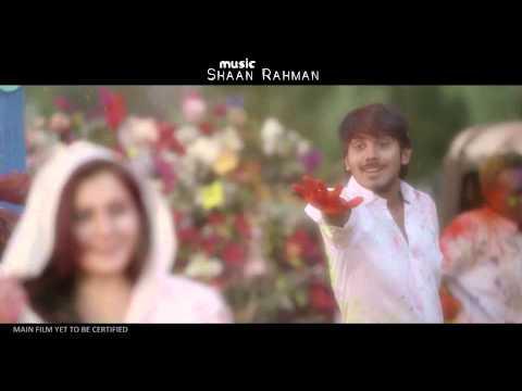 Saheba-Subramanyam-Movie----Guttuga-Nindene-Song-Trailer