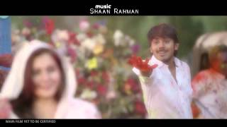 Saheba-Subramanyam-Movie----Guttuga-Nindene-Song-Trailer