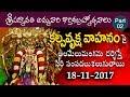 Kalpavruksha Vahanam | Part 02 | & Sathumora | 18-11-17 | SVBC TTD