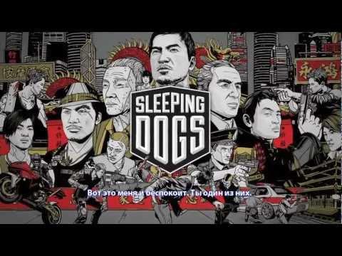 Sleeping Dogs – ключи игры уже доступны в магазине Гамазавр
