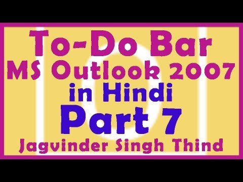 Microsoft Outlook 2007 - Tips and Tricks Part 7 Exploring To-Do Bar in Hindi