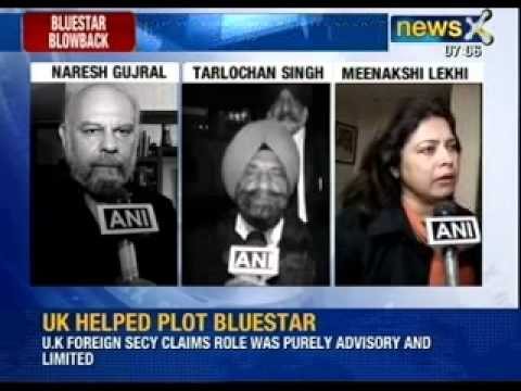 British foreign secretary William Hague confirms UK role in Operation Bluestar planning - NewsX