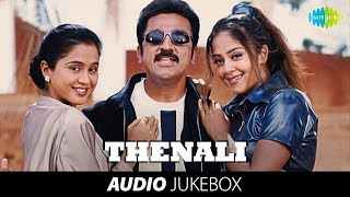 Thenali - Jukebox