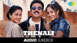 Thenali - Jukebox