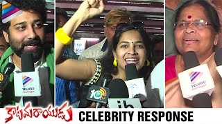Katamarayudu Celebrity Response- Pawan Kalyan's mother &am..