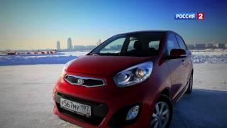 Тест-драйв KIA Picanto 2012 // АвтоВести 38