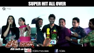 JamesBond Telugu Movie Super Hit Promo