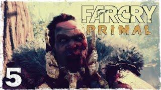 Far Cry Primal. #5: Кровь за кровь.