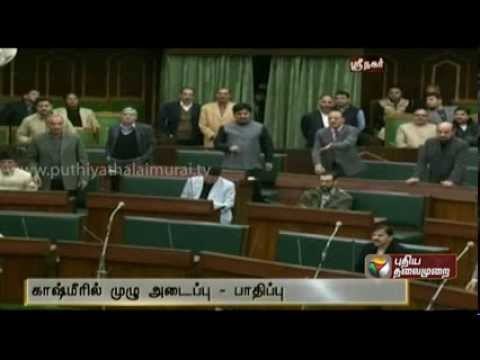 Encounter issue rocks Jammu Kashmir Assembly