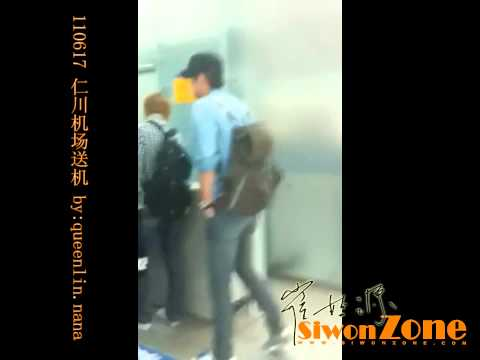 [HD Fancam] 110617 Siwon @ Incheon Airport leaving for Taiwan