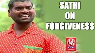 Bithiri Sathi Funny Conversation With Savitri Over Forgiveness