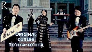Превью из музыкального клипа Оригинал гурухи - Тухта-тухта
