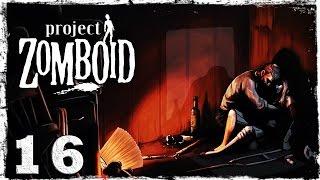 [Coop] Project Zomboid. #16: Дом, в который не вернуться.