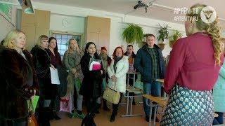 День открытых дверей в школах Артёма