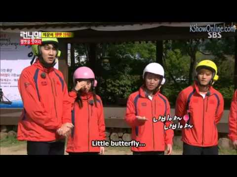 RM169 - A butterfly lands on Kwangsoo's nose