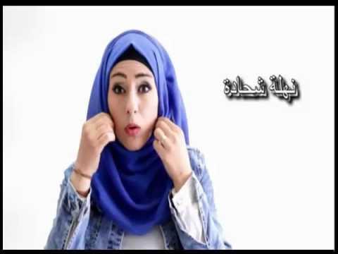 فطوركم علينا ح1 /غادة شحادة
