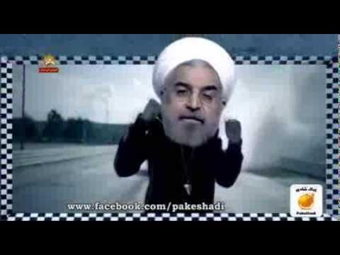 Hassan Fereydoun Rouhani Funny 2013