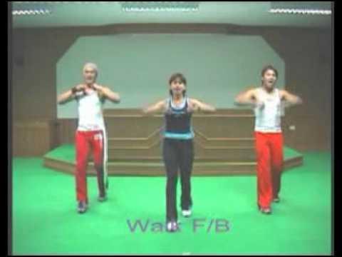 แอโรบิก Aerobics Exercise YouTube