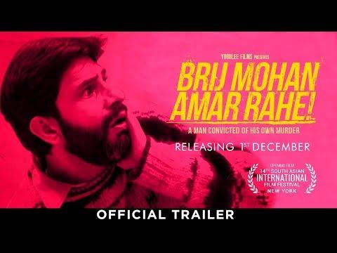 UpcomingBrij Mohan Amar Rahe