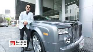 รีวิว Rolls Royce Phantom :: Supercar Review by Bangkok Supercar