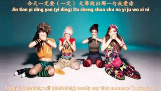 Miss A Breathe (Chinese Ver.) [English Subs + Pinyin