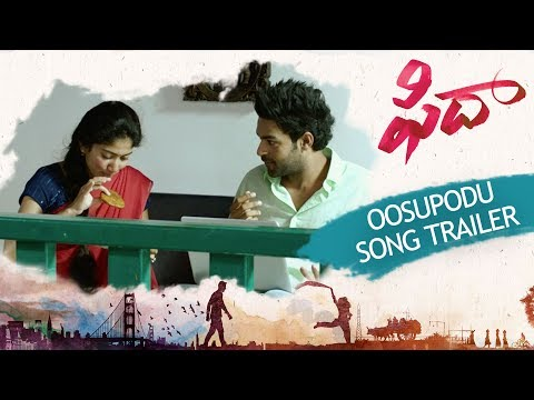 Fidaa-Movie-Oosupodu-Song-Trailer