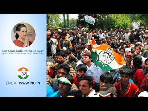 Smt.Sonia Gandhi's  Public Rally in Karol Bagh, New Delhi, 30 March 2014