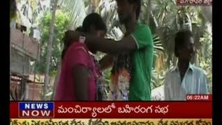 Minor Boy Marriage with Major Girl - TV5 view on youtube.com tube online.