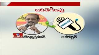TDP MLC Yalamanchili Rajendra Prasad Serious Threatening T..