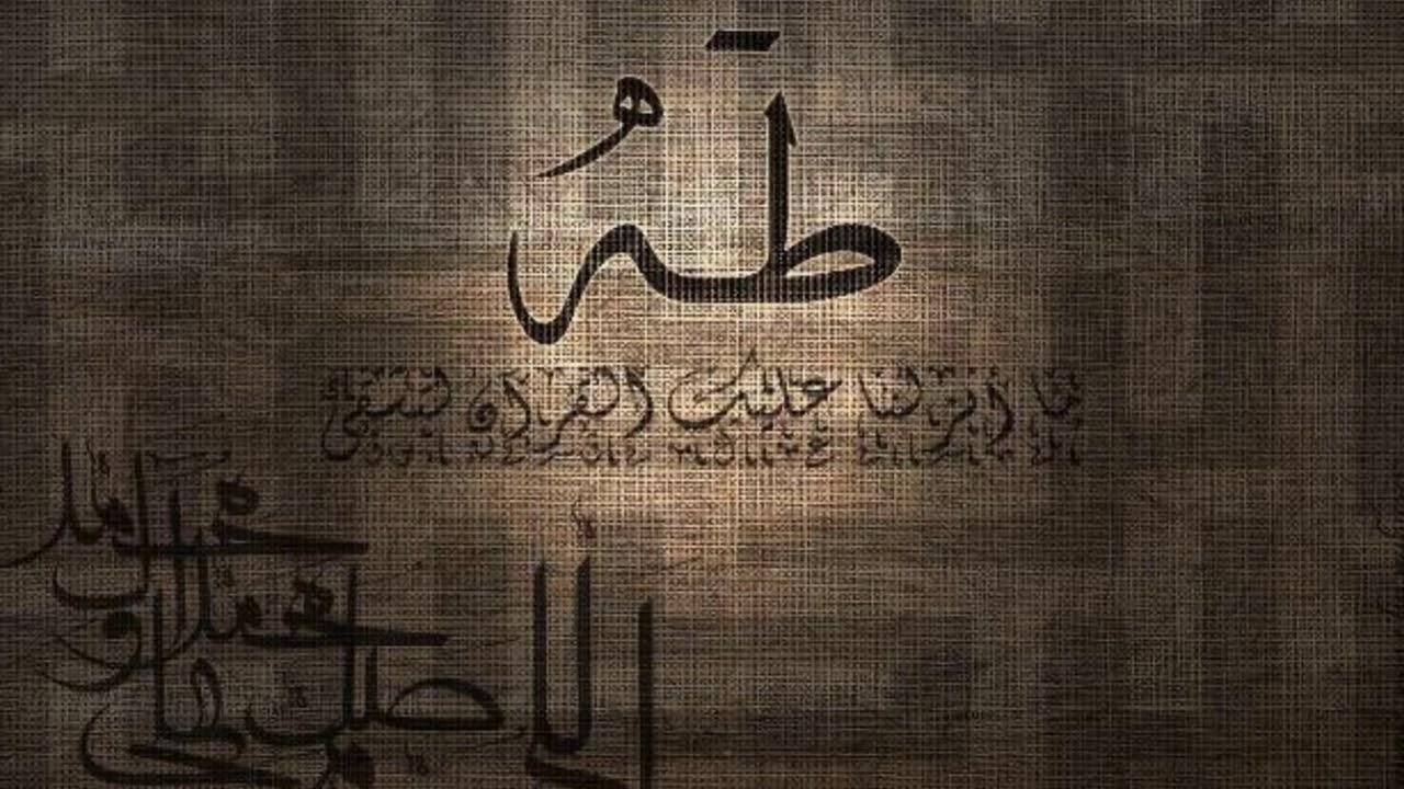 الراشد - Magazine cover