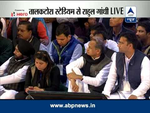 Rahul Gandhi addresses two-day national convention