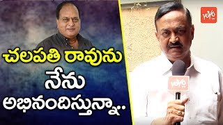 Senior actor CVL on Chalapathi Rao's comments..