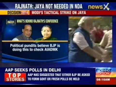 Rajnath Singh: Don't need Jayalalithaa's support