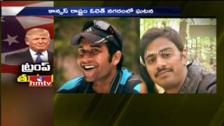 Reasons Behind Hyderabad Engineer Srinivas Kuchibhotla Sho..