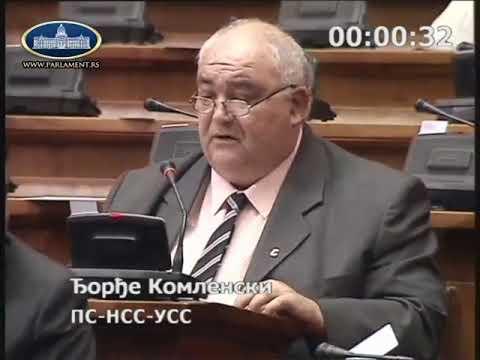 Ђорђе Комленски Повреда пословника 09.03.2018.