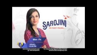 A New Begining - Sarojini