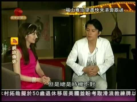 2013.05.18 Fukuyama Masaharu 福山雅治 Interview in Cannes