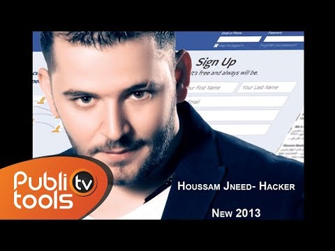 حسام جنيد - هكر 2013 | Hacker - Hussam Jneed