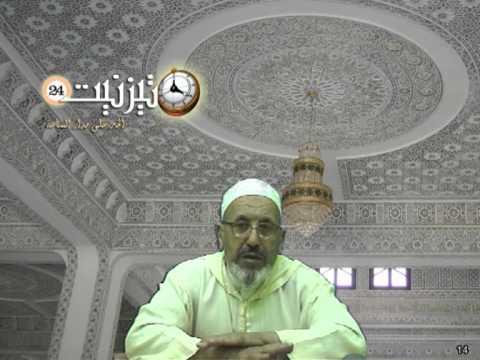 تيفاوين ن رمضان – التوبة