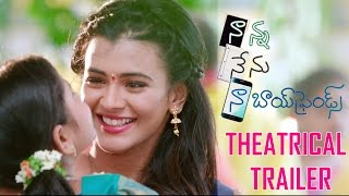 Nanna Nenu Naa Boyfriends Theatrical Trailer - Rao Ramesh, Hebah Patel, Tejaswi Madivada