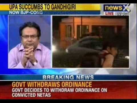 NewsX: At cabinet meeting, Sharad Pawar to question ordinance flip-flop